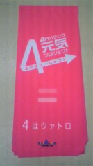 2011033114310000.jpg