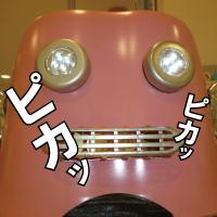 robobonn2