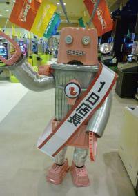 robobonn4