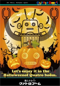 Halloween_pos_kuro_ol
