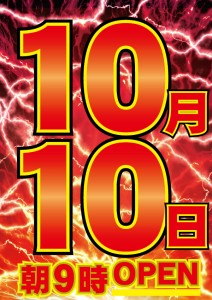 10.10
