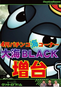 BLACKZOU