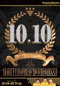 10.10A1