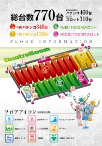 kaihotsu_floor_d